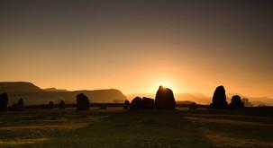 Prazgodovinski duhovni temelji ter staroveška mitičnost