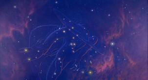Galaktična iniciacija – Zmaj / Razgaljanje in preobrazba nepopolnega za boljši jutri