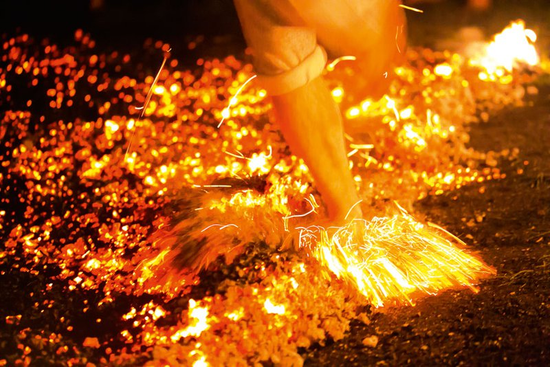Ples po ognju
