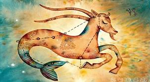 Kozorog: Veliki letni horoskop 2018