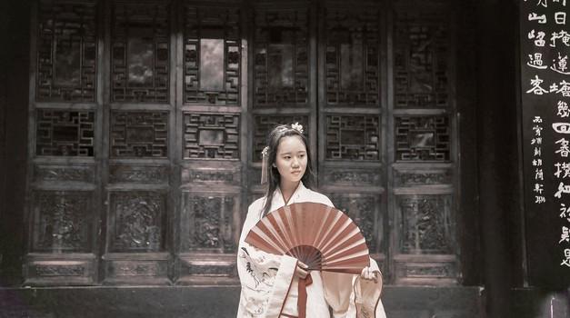 Kitajski horoskop od 5. do 10. 3. 2019 (foto: pixabay)